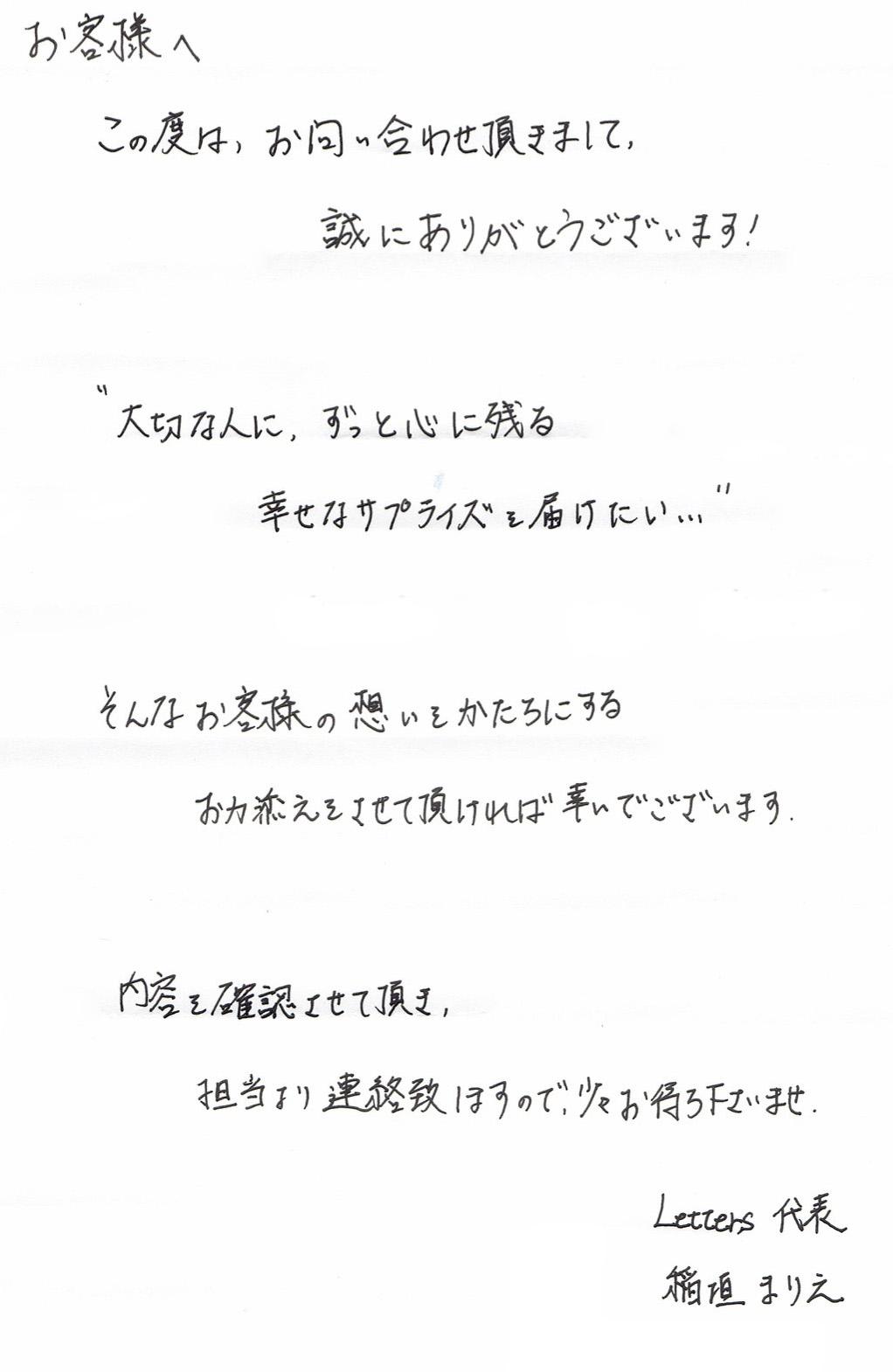 CCF20160703_0001のコピー 2